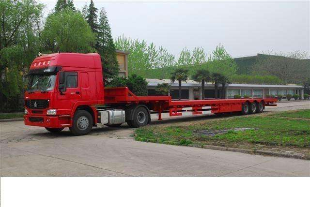 七台河茄子河区直达到儋州整车货运每日定点发车