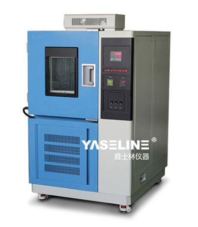 供应北京高低温试验箱高质量从细节抓起